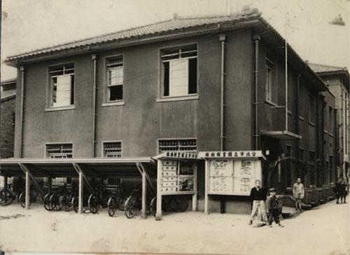 民國49年位於甘州街的城北分館